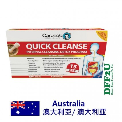 Carusos Natural Health Quick Cleanse 15 Day Detox Program + Probiotic