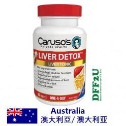 Carusos自然健康快速排毒肝臟排毒清除60片
