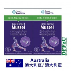 DFF2U Blooms Green Lipped Mussel Twin Pack 120 Capsules