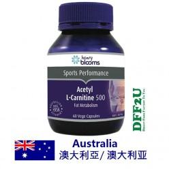 DFF2U Blooms Acetyl L Carnitine 500 Vegetarian 180 Capsules