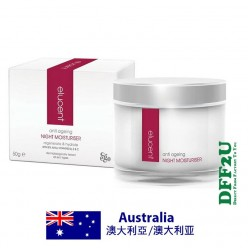 Elucent Anti Ageing Night Moisturiser 50g