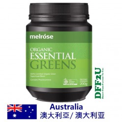 DFF2U Melrose Essential Greens 200g