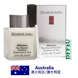 Elizabeth Arden Millenium Day Emulsion 75mL