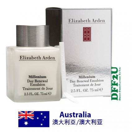 Elizabeth Arden Millenium Day Emulsion 75mL