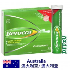 DFF2U Berocca Energy Vitamin Original Berry Effervescent Tablets 60 pack