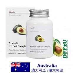 DFF2U Unichi Avocado Extract Complex 60 Capsules