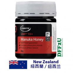 Comvita Active 10+ Manuka Honey 250g