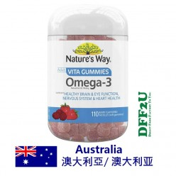 Nature's Way Vita Gummies Daily Omega-3 For All the Family 110 Pastilles