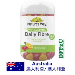 Nature's Way Vita Gummies Daily Fibre For Adults 110 Pastilles