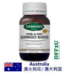 Thompson's One-A-Day Ginkgo 6000mg 60 Capsules