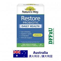 自然的方式消化健康恢復每日28益生菌膠囊