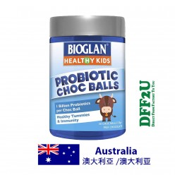DFF2U Bioglan Healthy Kids Probiotic - 50 Choc Balls