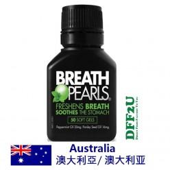 DFF2U Breath Pearls Natural Capsules 50