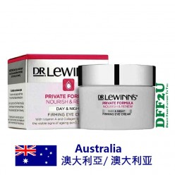 DFF2U Dr LeWinn's Private Formula Firming Eye Cream - 30g