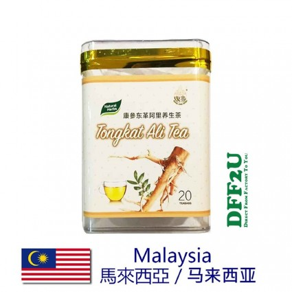 Khang Shen Tongkat Ali Tea