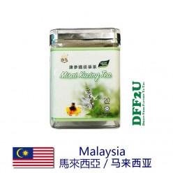 Khang Shen - Misai Kucing Tea