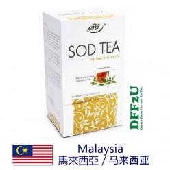 ERA HERBAL 抗酸茶