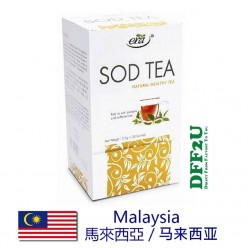 ERA HERBAL SOD TEA