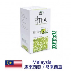 ERA HERBAL FITEA