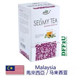 ERA HERBAL 消脂茶