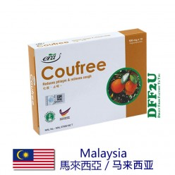 ERA HERBAL COUFREE - 10 Capsules