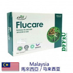 ERA HERBAL FLUCARE - 20 Capsules