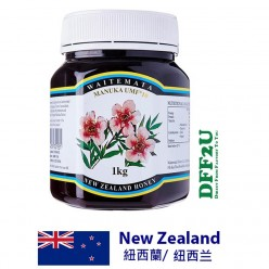 WAITEMATA Manuka Honey UMF ® 10+ (1kg)