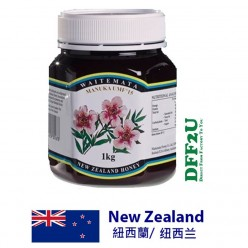 WAITEMATA Manuka Honey UMF ® 15+ (1kg)