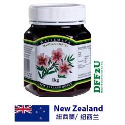 Waitemata 麦卢卡蜂蜜 UMF® 5+ (1公斤)