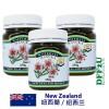 WAITEMATA Manuka Honey UMF ® 15+ (250gX3)
