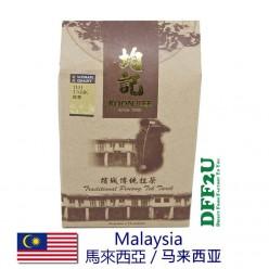 DFF2U Traditional Penang Teh Tarik (Koon Kee) 450g