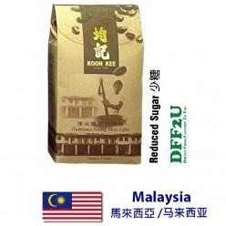 白咖啡马来西亚槟城传统 - 少糖