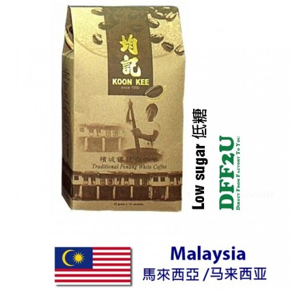 White Coffee Malaysia Penang Traditional - Low Sugar