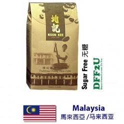White Coffee Malaysia Penang Traditional - Sugar Free
