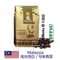 白咖啡马来西亚槟城美食 - 摩卡