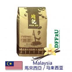 White Coffee Malaysia Penang Gourmet - Vanilla Flavour