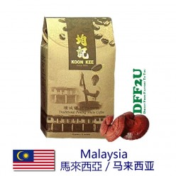 White Coffee Malaysia Penang (Healthy) – added LingZhi