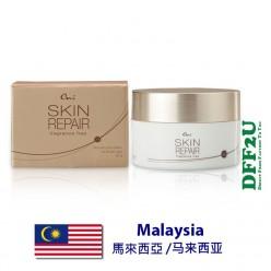 CNI Skin Repair 3B