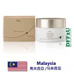 CNI Skin Moist 3A