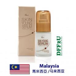 CNI Skin Young Serum