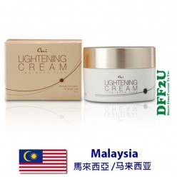CNI Lightening Cream