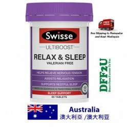 Swisse Ultiboost Relax and Sleep 60 Tablets