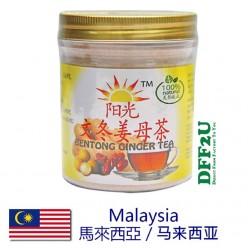 DFF2U Yang Guang Bentong Ginger Tea (250G)