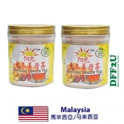 DFF2U 阳光文冬姜母茶 (250克) x 2 瓶