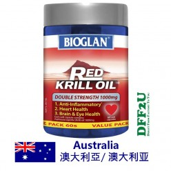Bioglan紅色磷蝦油1000毫克60粒