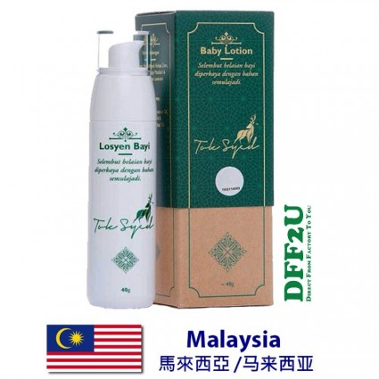 Baby Lotion Tok Syed