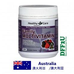 DFF2U Healthy Care 超级多種維生素咀嚼漿果 - 200 粒