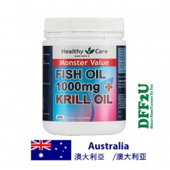 DFF2U Healthy Care Fish Oil 1000mg + Krill Oil - 400 Capsule
