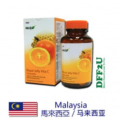 Well3 Royal Jelly Vita-C