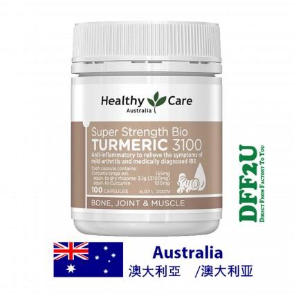 DFF2U Healthy Care Turmeric 3100 -100 Capsules